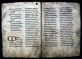 Copy of St. Benedict's rule of the 8th century that belonged to the Benedictine library at Worcester. It is now kept as MS. Hatton 48 at the Bodleian Library.