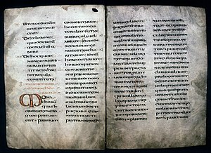 Rule of Saint Benedict - An 8th-century copy of the Rule of Saint Benedict