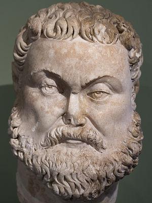 Maximian - Bust of Emperor Maximian