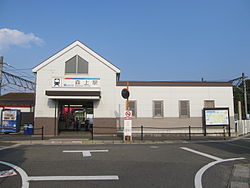 MT-Morikami Station-Building.JPG
