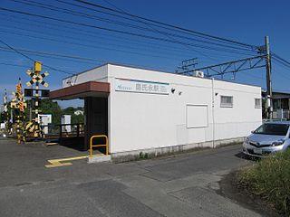 Shima-Ujinaga Station Railway station in Inazawa, Aichi Prefecture, Japan