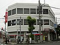MUFG Bank Ikegami Branch.jpg