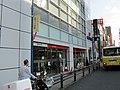 MUFG Bank Shin-Koiwa Branch.jpg