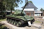 M 41 Walker Bulldog.jpg