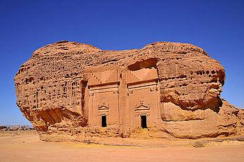 Site de rencontre musulman arabie saoudite