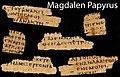 Magdalen Papyrus.jpg