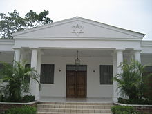 Maguen David Synagogue.JPG