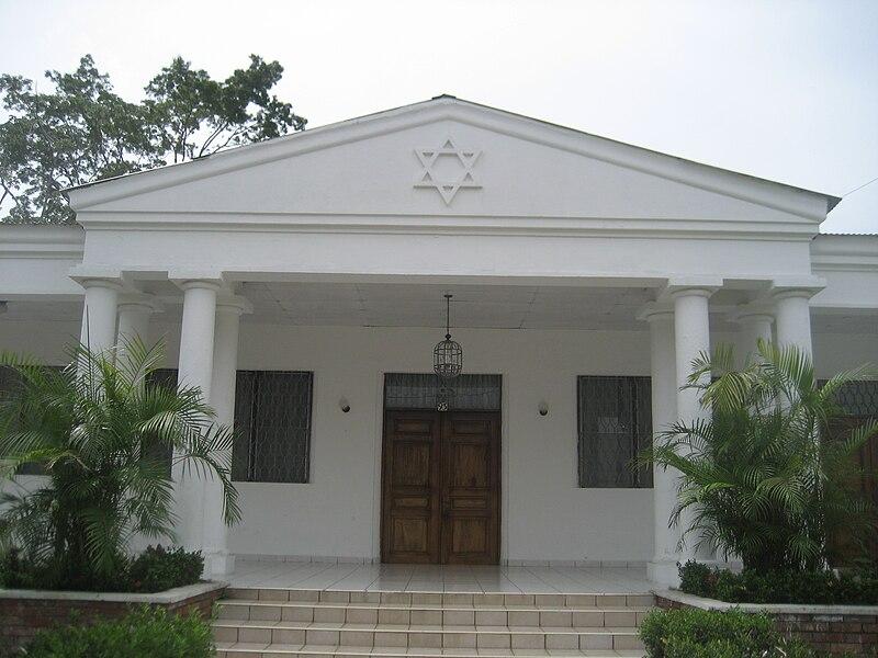 File:Maguen David Synagogue.JPG