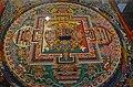 Mandala - Lhasa - Sera Monastery - panoramio.jpg