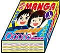 Manga anthology.jpg