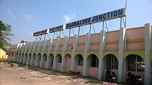 Mangalore Junction railway station - Image: Mangalore Junction Railway Station 100