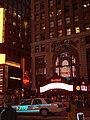 Manhattan New York City 2008 PD a95.JPG