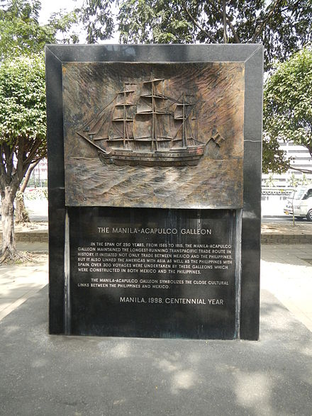 The Manila-Acapulco Galleon Memorial at Plaza Mexico in Intramuros, Manila. Manilajf9742 16.JPG