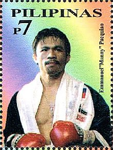 Manny Pacquiao 2008 stamp of the Philippines.