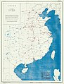 Map of China with Friendly and Japanese Airfields - NARA - 140696128.jpg