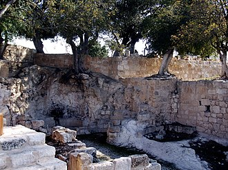 Tell Mar Elias - Image: Mar Elias Lower Chapel