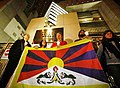 March 2009 Supporters for FREE TIBET with Tibetan Flag Protest outside the China's Office in Hong Kong 自由圖博-西藏支持者持圖博國旗雪山獅子旗於中國駐香港辦公處外抗議.jpg