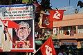 Marxist banners (3465355366).jpg