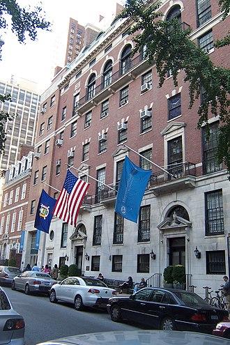 Marymount Manhattan College - Marymount Manhattan College
