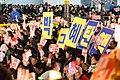 Mass protest in Cheonggye Plaza 01.jpg