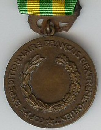 Indochina Campaign commemorative medal - Reverse of the Indochina Campaign commemorative medal