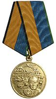 Medal Army General Margelov MoD RF.jpg