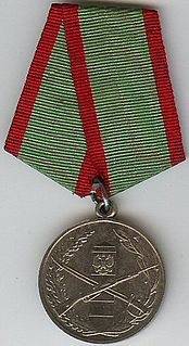 """Medal """"For Distinction in the Protection of the State Borders"""""""