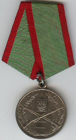 Medal for Distinguished Service in Defense of State Frontiers.jpg