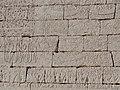 Medinet Habu Ramses III. Tempel Nordostwand 42.jpg