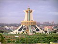Memorial of the Martyrs-Ouagadougou-4.jpg