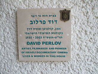David Perlov - David Perlov, memorial plaque in Tel Aviv