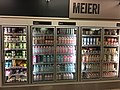 Meny Supermarket at Bergen Storsenter, Norway milk yoghurt milk products Tine Q glass door refrigerator chiller showcase (melk i kjøleskap med glassdør) 2017-10-03 b.jpg