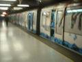 Metro Alcantara.jpg