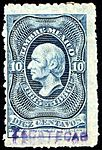 Mexico 1885-86 documents revenue F126 Zacatecas.jpg