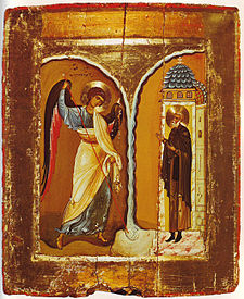A 12th-century icon of the Miracle at Chonae, from Saint Catherine's Monastery, Mount Sinai. Michael Miracle Icon Sinai 12th century.jpg