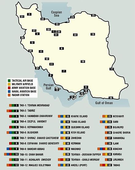 Different kinds of Military installations of Iran - 2002 Military installations of Iran - 2002.jpg