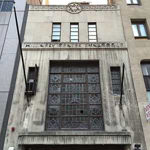Millinery Center Synagogue - Millinery Center Synagogue facade