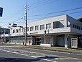 Mimasaka post office.jpg