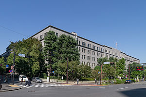Ministry of Finance (Japan) - Image: Ministry of Finance Japan 03