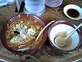 Miso ramen, Komadori, Niigata, Japan.jpg