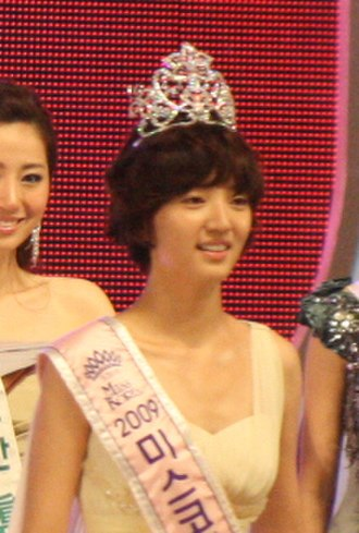 Miss Korea 2009 - 2009 Miss Korea Sun Seo Eun-mi.