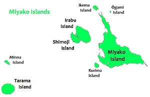 Miyako Islands - The Miyako Islands