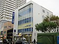 Mizuho Bank Mishima Branch.jpg