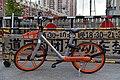 Mobike NG at Shoupakou (20171028155603).jpg