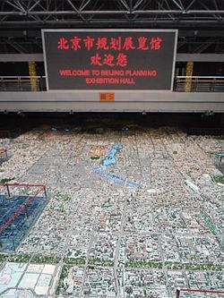 Model of Beijing.JPG