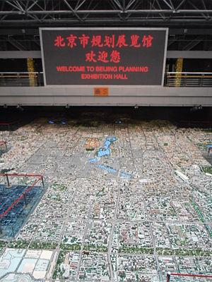 Beijing Planning Exhibition Hall - Model of Beijing