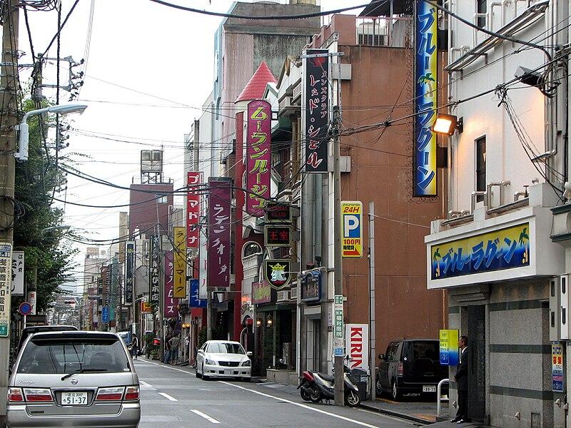 File:Modern Yoshiwara Tokyo.jpg