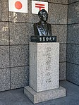 Monument of birthplace of postal service in Japan, at Nihonbashi Post Office (2019-01-02) 01.jpg