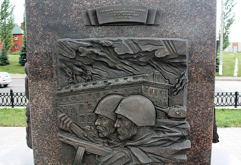 Monument to City Military Glory Kursk12