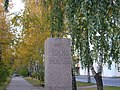 Monument to Karl Marks after vandal attack.JPG